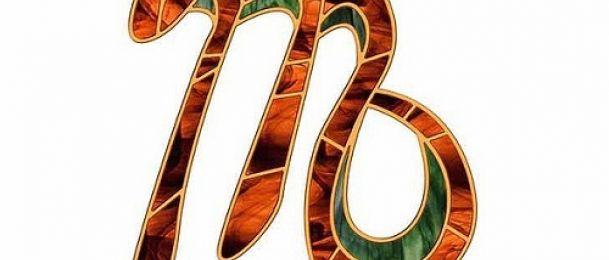 Mit i porijeklo simbola - Djevica