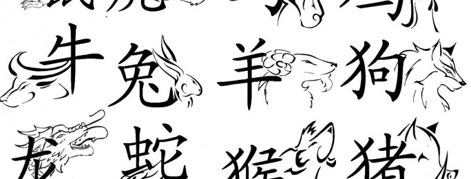 Kineski horoskop i njegova povijest