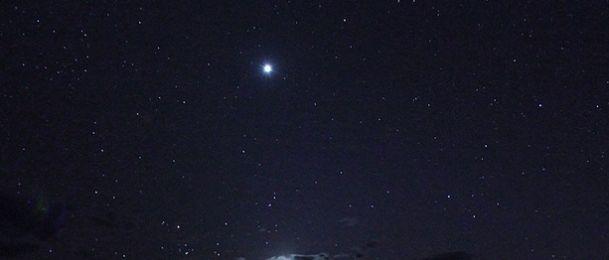 Venera – planet ljubavi i ljepote