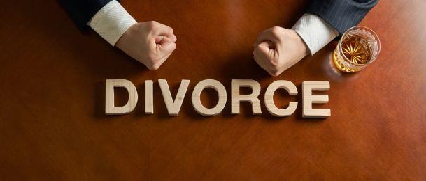 Čudnovati razvodi